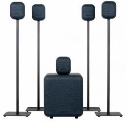 Monitor Audio MASS Surround System 5.1 Black